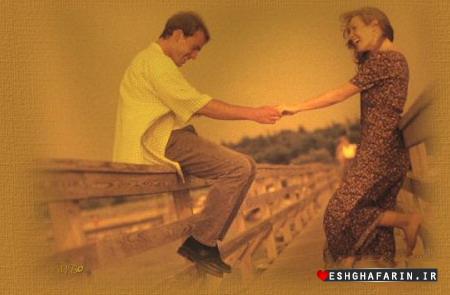 شناخت عشق از چشمان عاشق ....