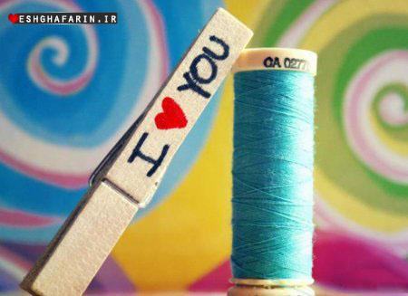 عشق آن نیست بلکه ...