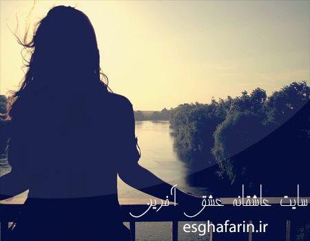 من تو را زیادتر دوستت دارم !