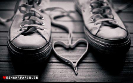 تو لایق عشق من هستی...